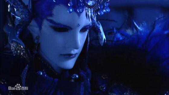 Avatar - 暴君