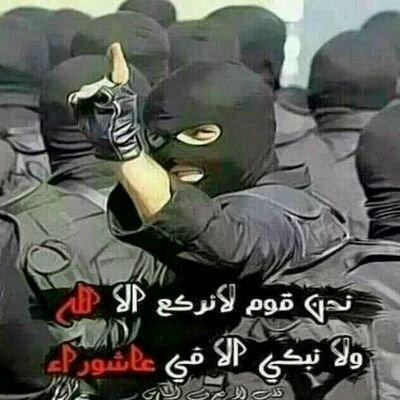 Avatar - علي ابو حسن
