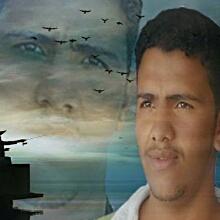 Avatar - Ebrehem Al-hmmed