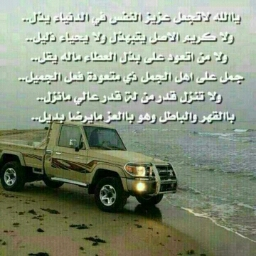 عمران - cover
