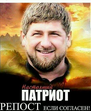 Дагестан - cover
