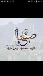 كمال الدين - cover