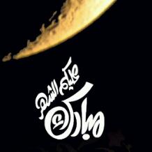 Avatar - خالد عبد الرحمن