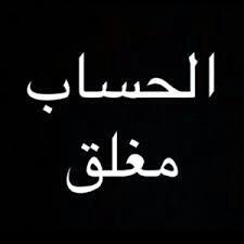المشاعر الحقيقيه - cover