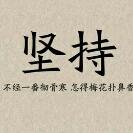 Avatar - 李秋水