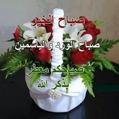غادة  السمان - cover