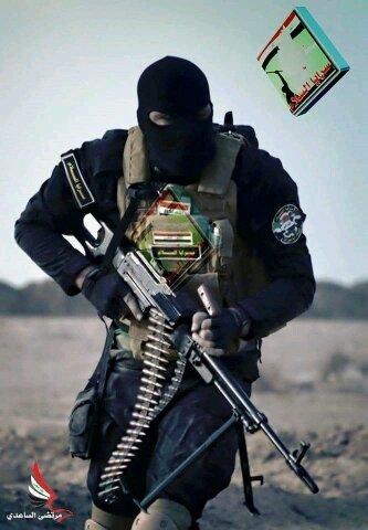 سالم العكيلي - cover