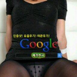 Avatar - 구글검색 메가천사