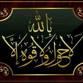 Avatar - (Al-NBRAS) Abosuhaib Ali