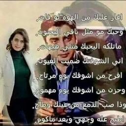 Avatar - ��دعاء ��العراقيه��