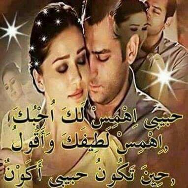 Mhmoed Altmeme - cover