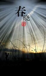 Avatar - 王祥