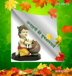 Monu Jain - cover
