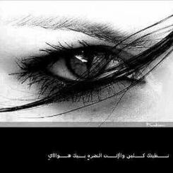 زهرة  البنفسج - cover