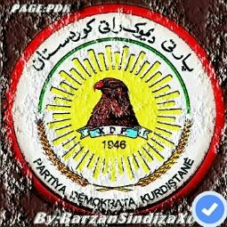 Avatar - پارتى ديموكراتى كوردستان