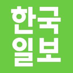 Avatar - 한국일보