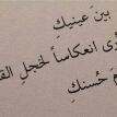 Avatar - سميره محمد الزبير