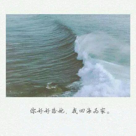 Avatar - 深蓝