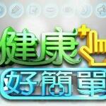 Avatar - 健康米米Meji Health