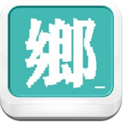 Avatar - 鄉民晚報