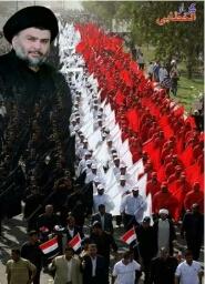العراقي العراقي - portada