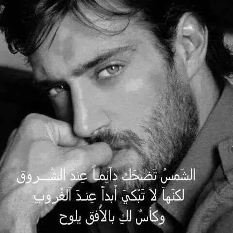 كاتم حزن - cover