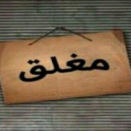 استغفر الله - cover