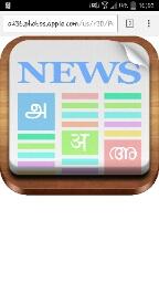 Avatar - DailyNews