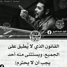 Ebrhim She5 - cover