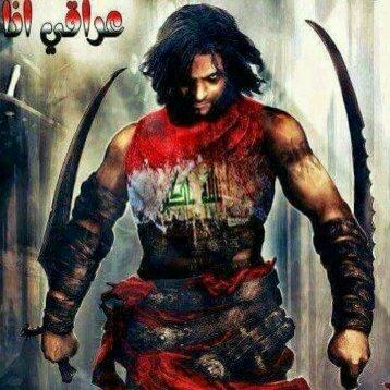 Avatar - Al Saeelf