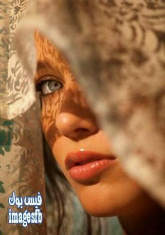 سلمي أشرف - cover