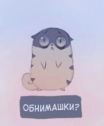 Avatar - Сергей