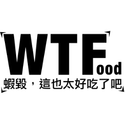 Avatar - What The Food