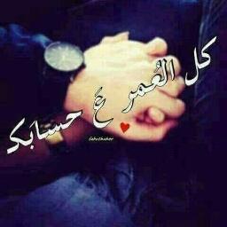 حنان الشهري - cover