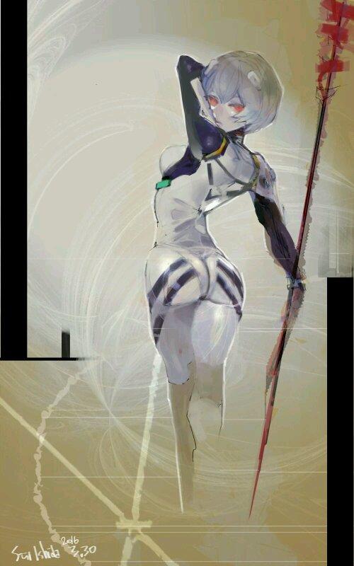 Avatar - Rei