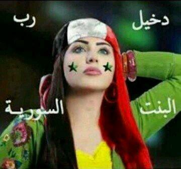 عطر الشام - cover