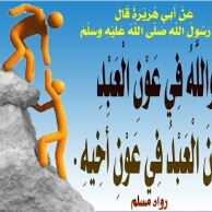 Avatar - محمد نور المعتصم بالله
