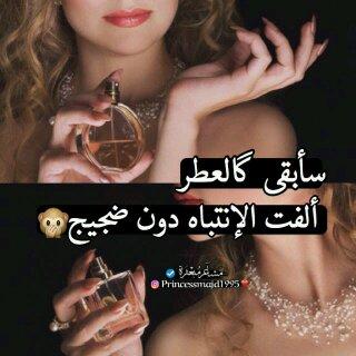 Avatar - Fatenabuzahra