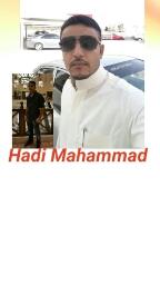 هادي ال عبيه - cover