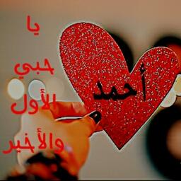 ابو احمد اسليم - cover