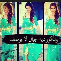 Azhar Majed - cover