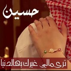 اميرة حسوني - cover