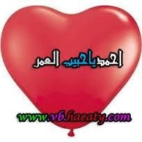 Avatar - احمد حبيبي