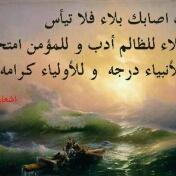 محمدابومحمدابراهيم - cover