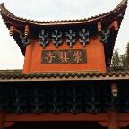 Avatar - 崇镇寺