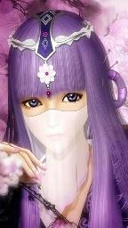 Avatar - Dairenji Suzuka