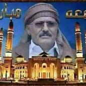 عبدالله مسيبي - cover