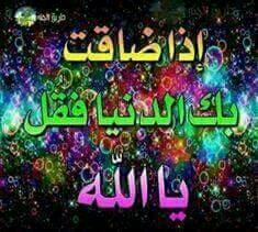 ابوعلي - cover