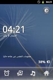 ناصر محمد علي كلاي اتلجمي - cover