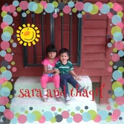 Amin Mira - cover